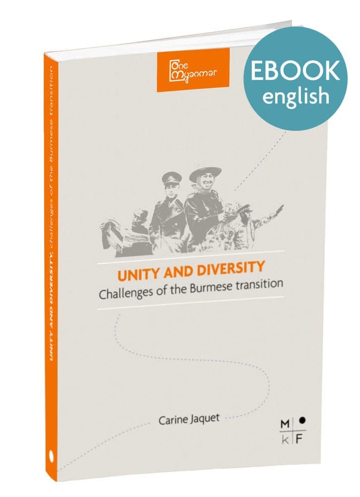 unity in diversity in india essay in hindi